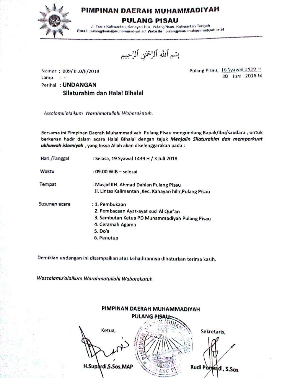 Undangan Silaturahmi Dan Halal Bihalal Keluarga Besar Muhammadiyah Pulang Pisau Pdm Kabupaten Pulang Pisau Muhammadiyah